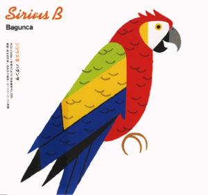 Bagunca_Japan Sirius B